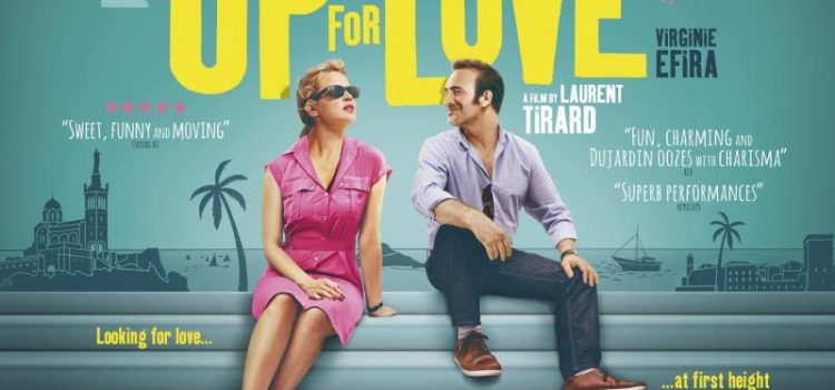 Up For Love DVD Review