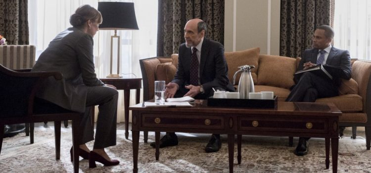 "Homeland Season 6 Episode 3 Review – ""The Covenant"""