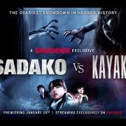 Watch The Opening 5 Minutes Of Sadako Vs Kayako