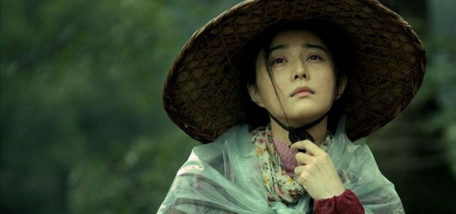 I Am Not Madame Bovary Home Entertainment Release Details