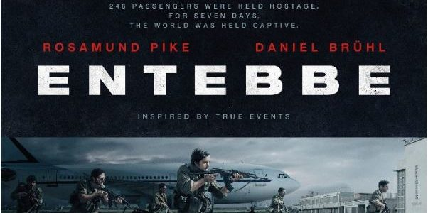 Entertainment One Release Poster For Entebbe Starring Daniel Bruhl