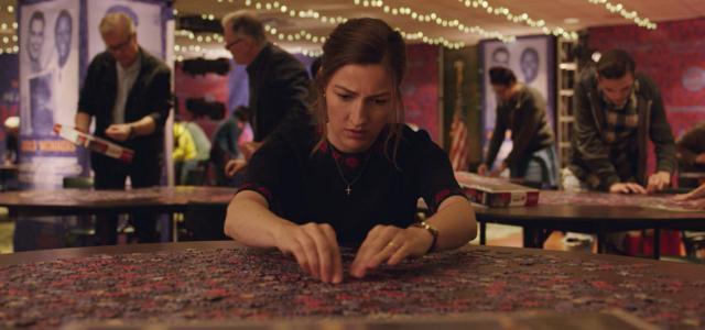 Puzzle Confirmed For Edinburgh International Film Festival Premiere