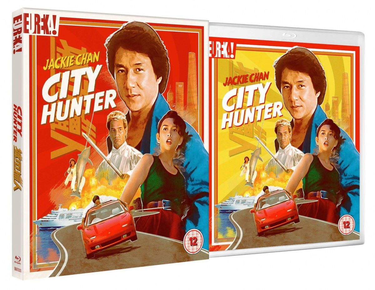 a review of jackie chans action comedy movie city hunter Packed with inventive action sequences coordinated by an at his peak chan, city hunter is one of  clips of the action and comedy from the film  jackie chan.