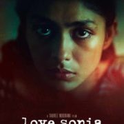 LOVE SONIA opens in cinemas nationwide on 25 January