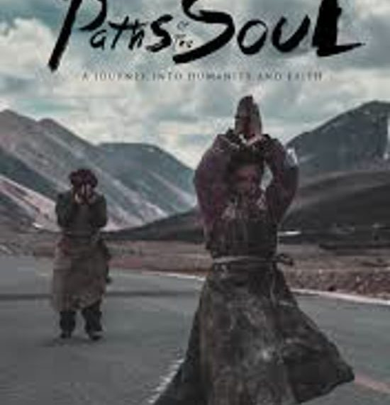 Cinéfile releases extraordinary Tibetan road movie Paths of the Soul on Vimeo