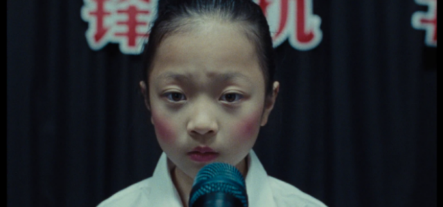 Haohao Yan's live action short 'The Speech' focuses on the 2003 SARS outbreak in China